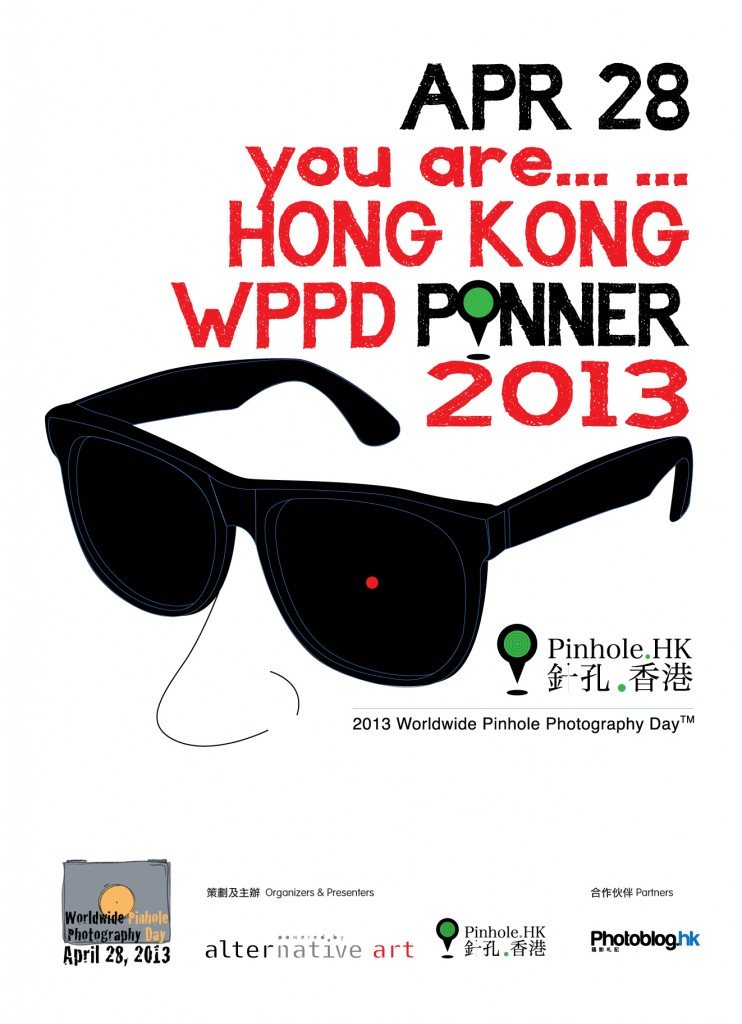 WPPD2013_Promotion-JPEG