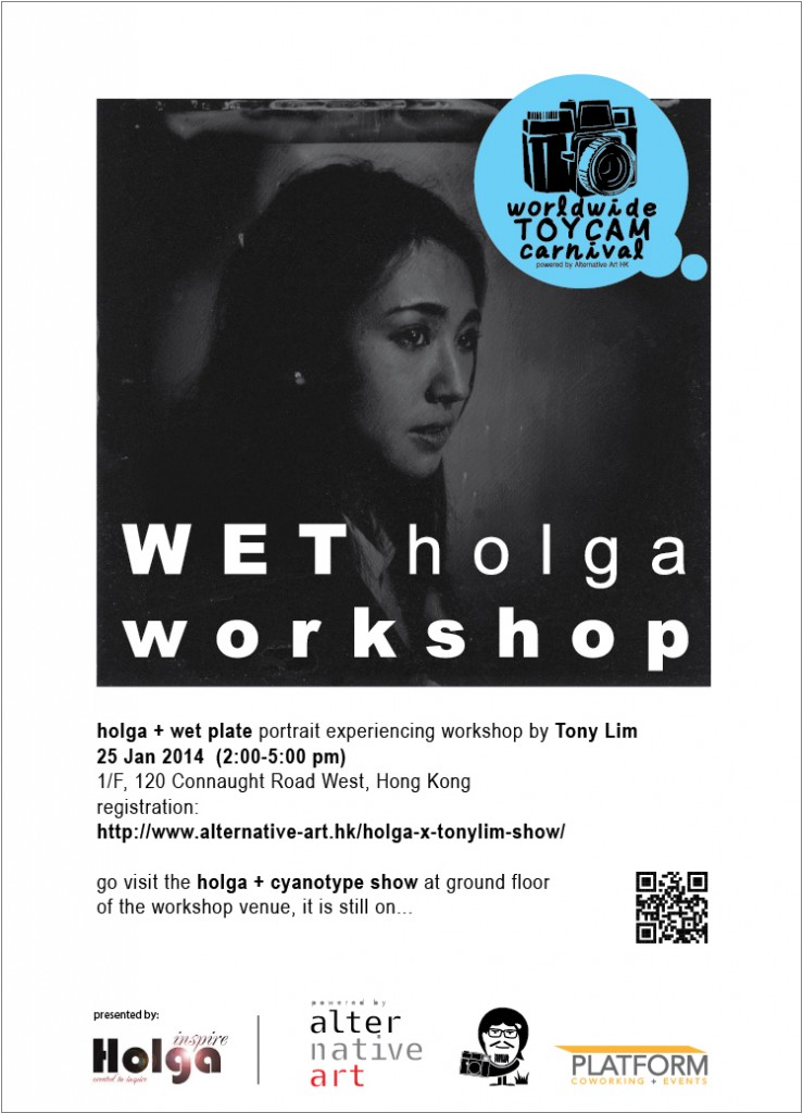 wetholga-workshop